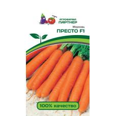 Морковь ПРЕСТО F1 (0,5г)
