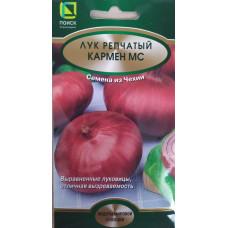 Лук репчатый КАРМЕН МС (1г)